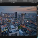 Aurora-HDR-for-OS-X-Mac-screenshot-003