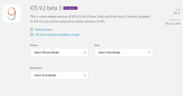 Beta iOS 9.2