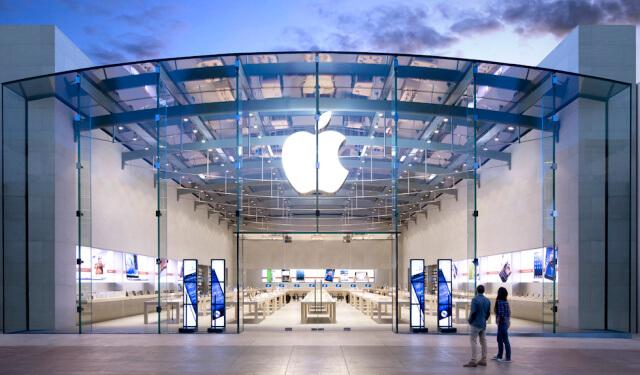 El nuevo iPhone de 4 pulgadas podría ser lanzado a mediados de 2016
