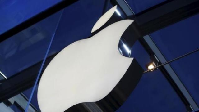 Secretos de Apple pueden generar problemas