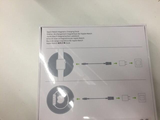 nuevo-apple-watch-dock-de-carga-3