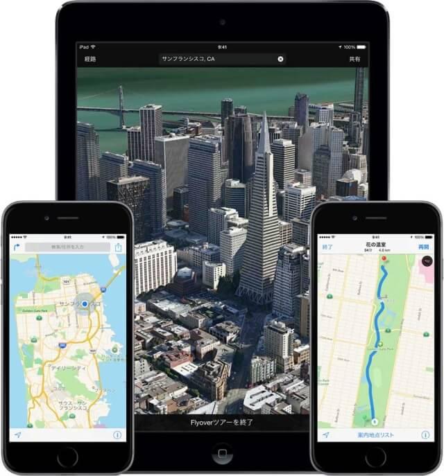 Apple añade nuevas localidades con Flyover en Apple Maps 1 (3)