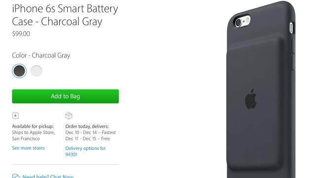 Apple lanza oficialmente su primera carcasa inteligente para el iPhone 6s