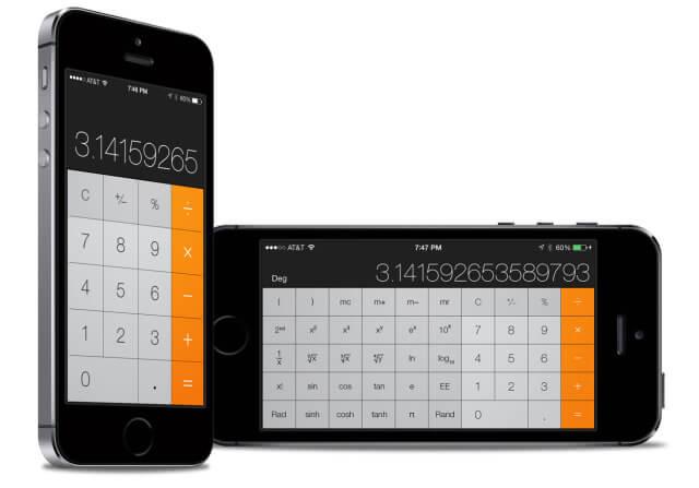 """Cómo borrar rápidamente el último digito en la aplicación """"Calculadora"""" de iOS"""