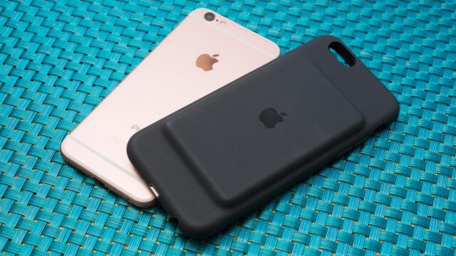apple-smart-battery-