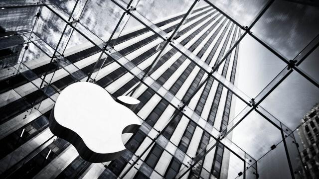 Nuevo rumor de la mano de KGI Securities del posible iPhone 7