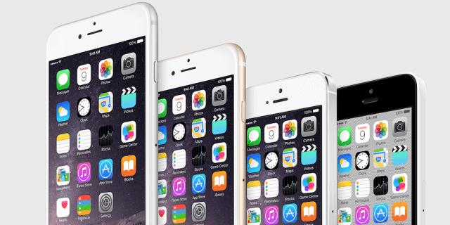 Apple lanza un programa de renovación del iPhone e instalación de protectores de pantalla