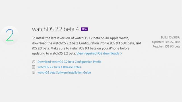 Apple libera su cuarta beta de watchOS 2.2 para desarrolladores - copia