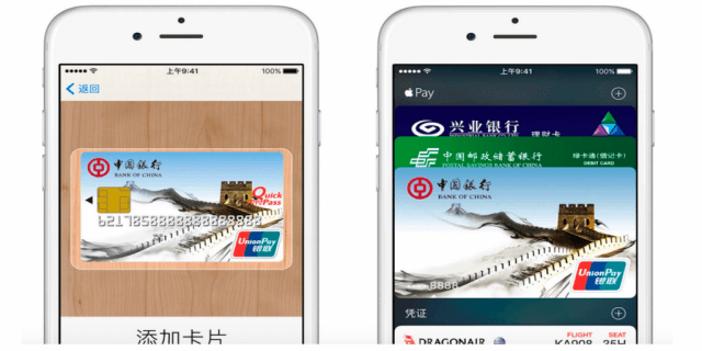 apple-pay-china1 (1)