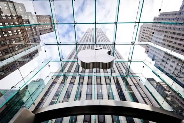 clara ventaja a la compañía Apple
