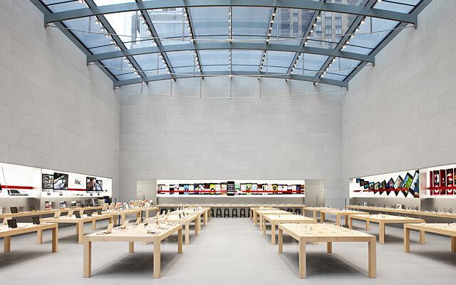 establecer en su territorio tiendas al por menor de Apple