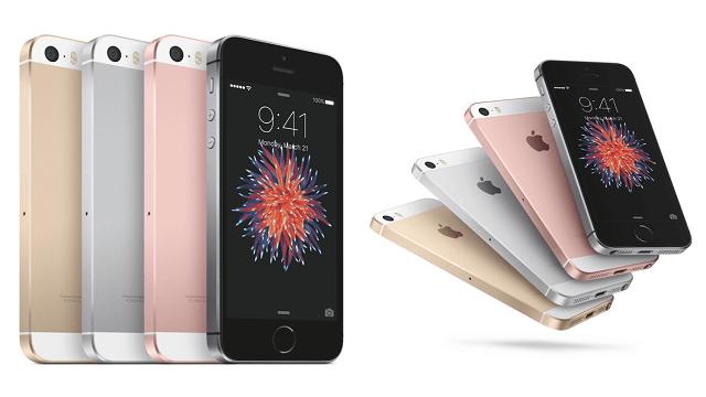 Apple revela el nuevo iPhone SE de 4 pulgadas