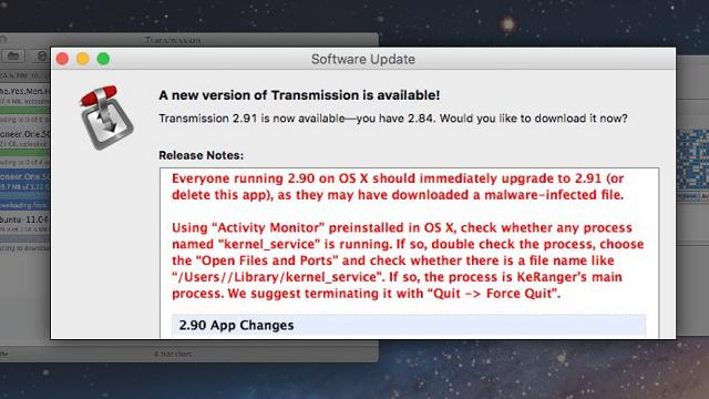 KeyRanger ransomware