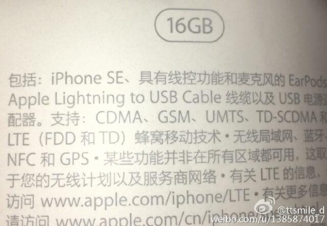 Se filtra imágen confirmando el nombre iPhone SE - copia