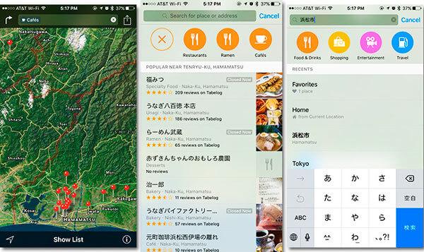 apple_maps_nearby2