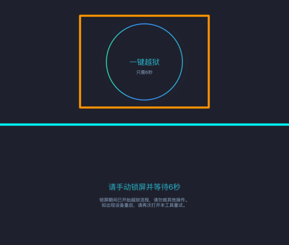 PP-Pangu-app-tap-on-circle-593x502