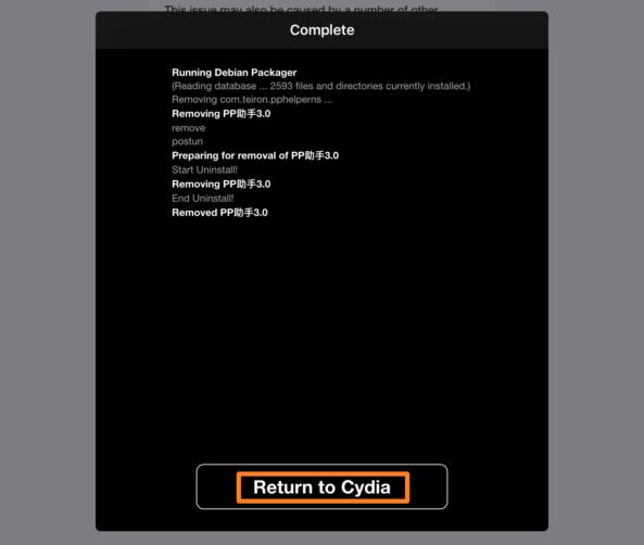 Tweak-removal-return-to-Cydia-593x502