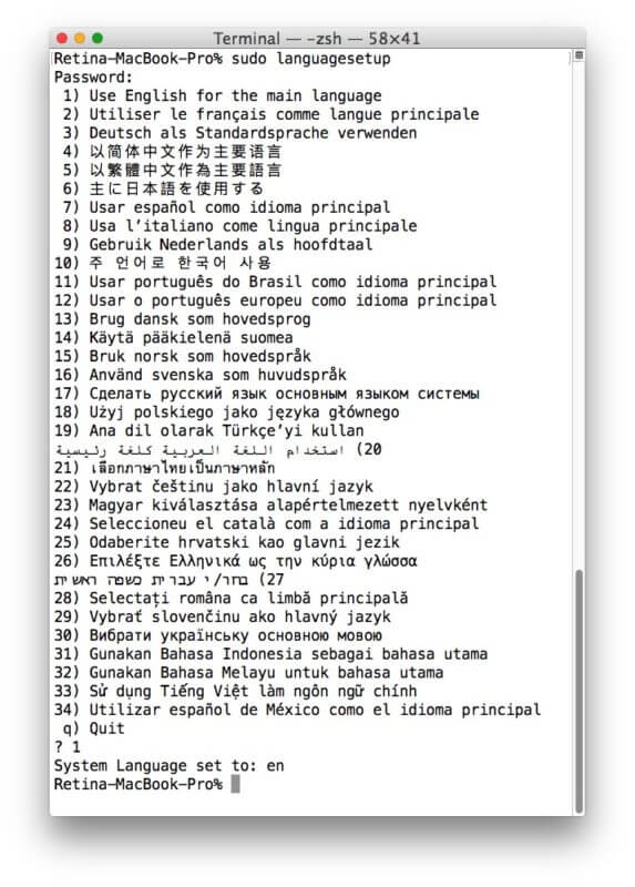 change-mac-system-language-command-line-573x800