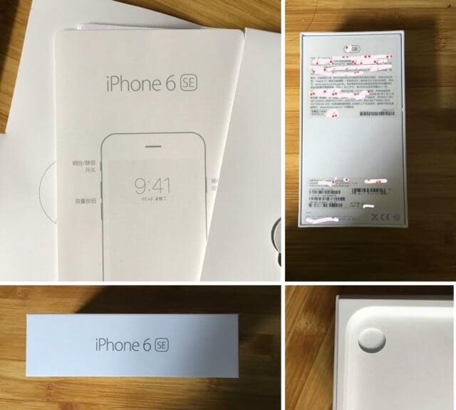 Fake-iPhone-6-SE-packaging-002