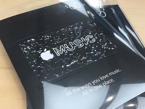 Gift cards de Apple Music