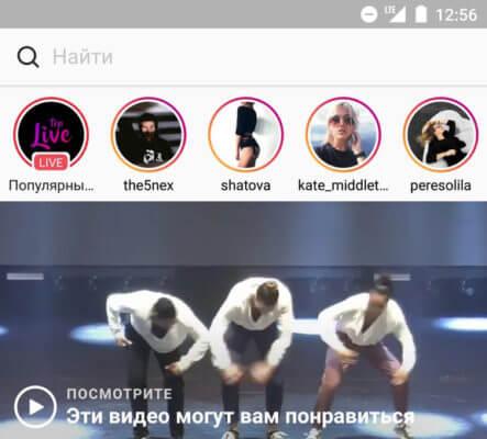 instagram-live-video-beta-teaser-002-443x400