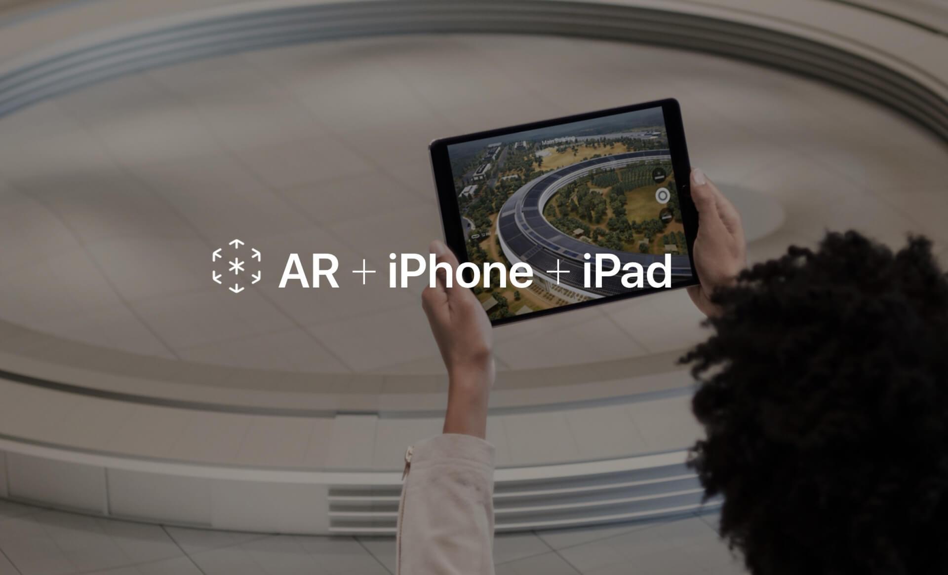 AR iOS