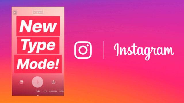 Instagram Type Mode