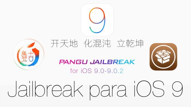 Como Hacer el Jailbreak iOS 9.0 – 9.1 [Video Tutorial]