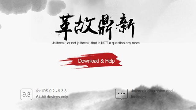 Pangu saca la versión en inglés del jailbreak 9.3.3